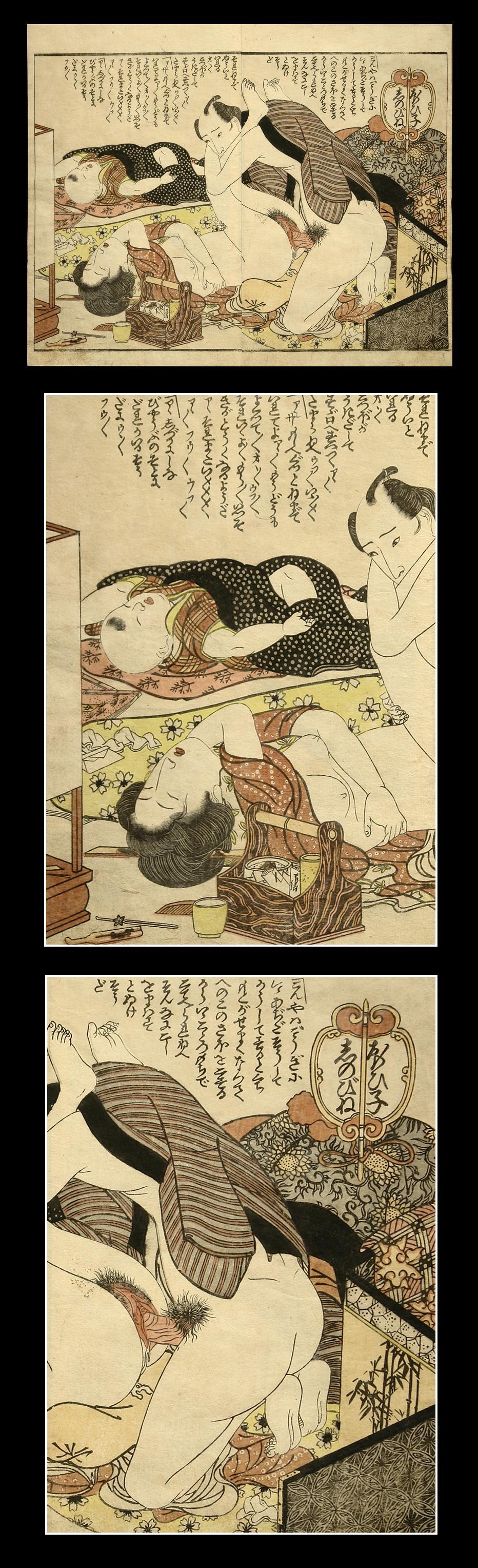 Shunga Prints